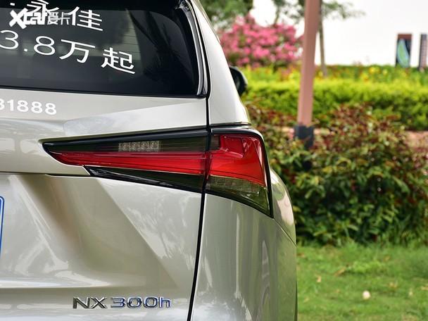 试驾雷克萨斯NX 300h